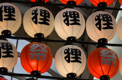 Japanese  Latern Royalty Free Stock Photography