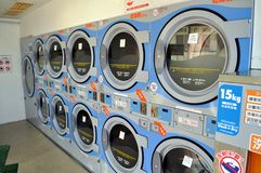 Japanese Laundromat stock photo