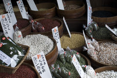 Japanese legumes Royalty Free Stock Images