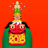 Japanese Lion Dance 2015 And Kadomatsu Ornament On Red Text Space. 