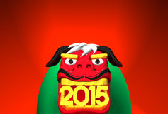 Japanese Lion Dance With 2015 Number On Red. 3D render illustration For The Year Of The Sheep,2015 In Japan. For New Year Greeting Postcard stock illustration