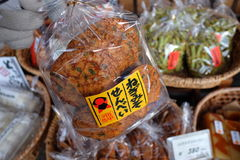 Japanese local snacks (Senbei) are sold in Shirakawa-go, Gifu, Japan Stock Photography