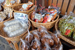 Japanese local snacks are sold in Shirakawa-go, Gifu, Japan Stock Image