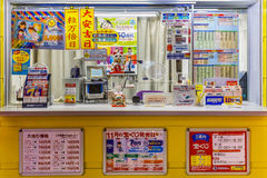 A Japanese Lottery counter Stock Photo