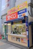 Japanese lottery Stock Photography