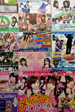 Japanese Love Club Posters Royalty Free Stock Image