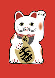 Japanese lucky cat. Classic japanese maneki-neko (lucky cat Royalty Free Stock Photos