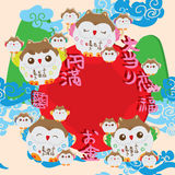 Japanese lucky owl red sun cloud seamless pattern Stock Photo