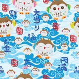 Japanese lucky owl sky bless seamless pattern Stock Photo