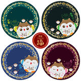 Japanese lucky owl sticker set Stock Images