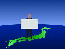 Japanese man with sign Stock Images