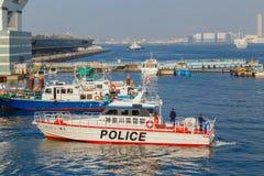 Japanese marine police force Stock Images