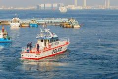 Japanese marine police force Stock Image