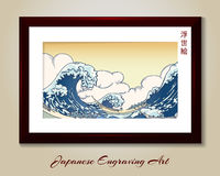 Japanese medieval engraving art in cherry wood frame. Japan big wave vintage vector illustration. Picture boat on big ocean waves Stock Image