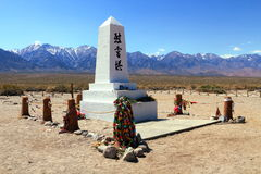 Japanese Memorial at Manzanar Wartime Relocation Center, National Historic Site. The memorial at Manzanar National Historic Site in Eastern California is a Royalty Free Stock Photo