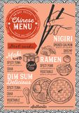 Japanese menu restaurant, sushi food template. Japanese sushi restaurant menu. Vector chinese dim sum food flyer. Design template with vintage hand-drawn stock illustration