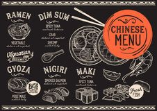 Japanese menu restaurant, sushi food template. Japanese sushi restaurant menu. Vector chinese dim sum food flyer. Design template with vintage hand-drawn royalty free illustration