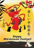 Japanese Mid autumn festival greeting card Royalty Free Stock Photos