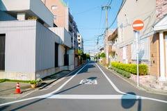 Japanese modern house street Royalty Free Stock Photography