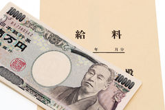 Japanese money and salary envelope Royalty Free Stock Images