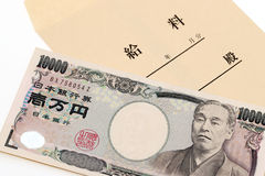 Japanese money and salary envelope Stock Image