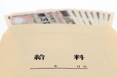 Japanese money in salary envelope Royalty Free Stock Image