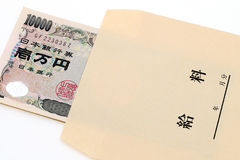 Japanese money in salary envelope Royalty Free Stock Photos