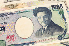 Japanese money yen banknote Royalty Free Stock Image
