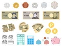 Japanese money vector illustration