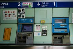 Japanese monorail station ticket machines Royalty Free Stock Photo