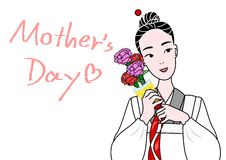 Japanese mother ,open eyes. Beautiful Japanese mother with carnations,open eyes royalty free illustration