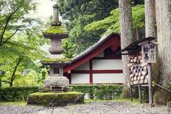 Japanese mountain temple Royalty Free Stock Photos