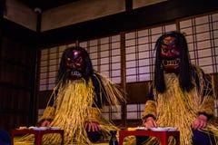 Japanese Namahage Festival and initiation. Stock Photos