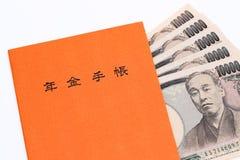 Japanese national pension plan handbook Royalty Free Stock Photo