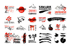 Japanese nature landscape and buildings. Red and black artistic logo set with sakura blossom, bamboo plant Royalty Free Stock Photos