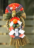 Japanese New Year Stock Photography