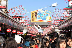 Japanese New Year Stock Photo