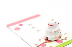 Japanese New Year Royalty Free Stock Photo