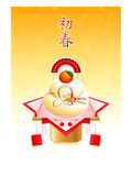 Japanese New Year card Stock Photos