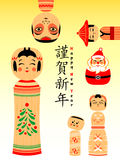 Japanese New Year card Stock Photography