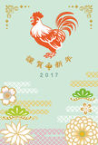 Japanese New Year card 2017 - Rooster and Floral Decoration. 