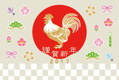 Japanese New Year card 2017 - Rooster and Good Luck Charm icon.  Stock Photos