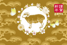 Japanese New year card, Sheep side view. Vector illustration of Japanese New year card, Sheep side view. Japanese New year card Design stock illustration