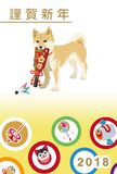 Japanese New Year card 2018- Shiba inu and Battledore. 