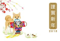 Japanese New Year card 2018- Shiba inu Carrying a Kite. 