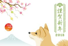 Japanese New Year card 2018- Shiba inu face and sunrise ,Side vi. Ew Stock Images