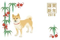 Japanese New Year card 2018- Shiba inu in Plum blossom and Bambo. O Background Royalty Free Stock Photography