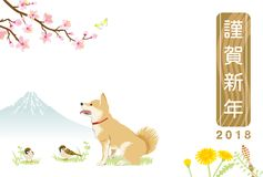 Japanese New Year card 2018- Shiba inu with Sparrows in Spring n. Ature Stock Images