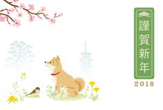 Japanese New Year card 2018- Shiba inu in spring nature. 