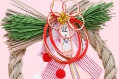 Japanese new year decoration shimenawa. Japanese new year decoration. /In Japanese it is written `Happy New Year stock photos